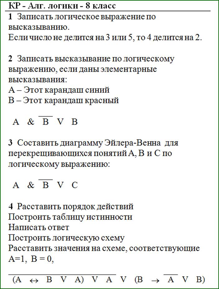 pdf raumgewichtsbestimmung mit radioaktiven